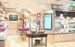 シー マルシェ 新宿サブナード店