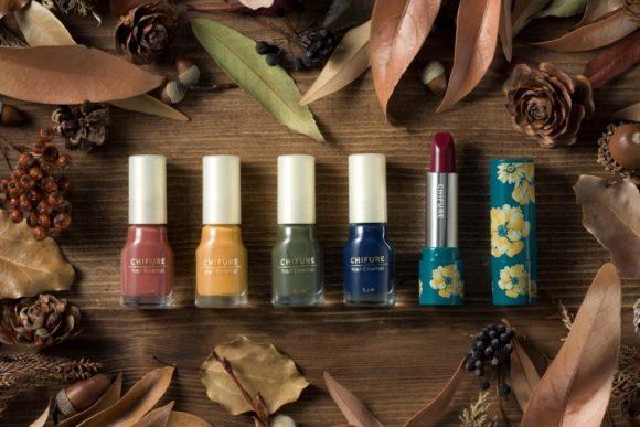 ちふれ 季節を感じるアースカラーがラインナップ ネイル4色、口紅(詰替用)1色と期間限定の口紅ケースが登場!
