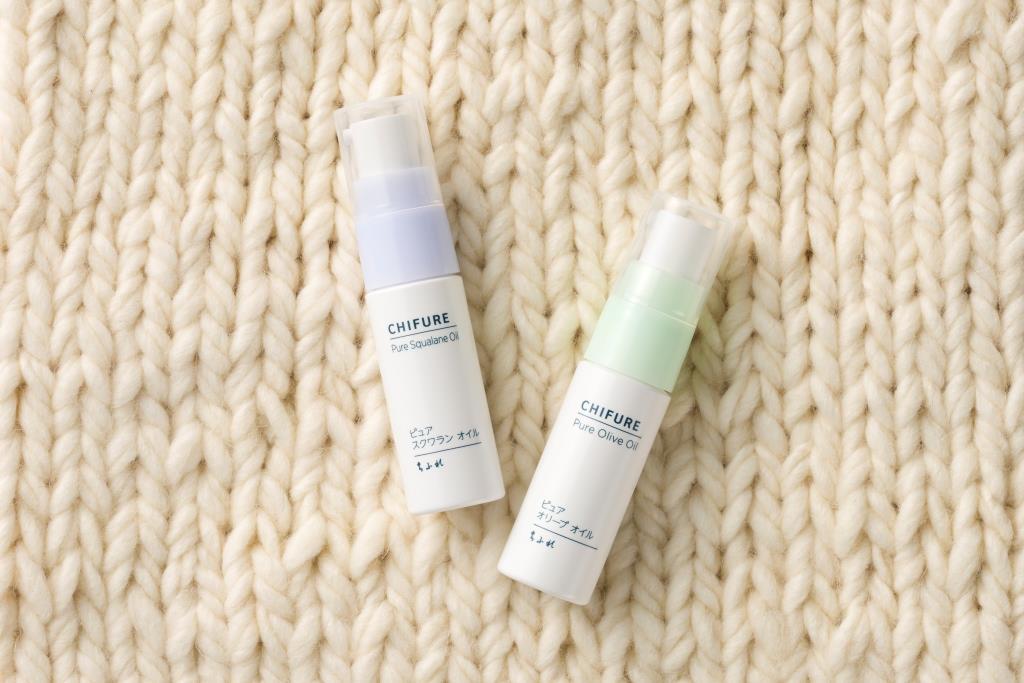ちふれ 乾燥による肌あれを防ぐピュアオイル 美容オイル2種をリニューアル発売!
