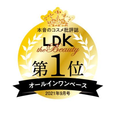 潤肌実 BB クリーム (1オークル系)が LDK the Beauty オールインワンベース部門第1位受賞!
